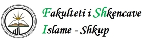 Fakulteti Shkencave Islame Logo
